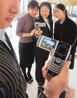 사진출처: 동아일보(2005.03.21)