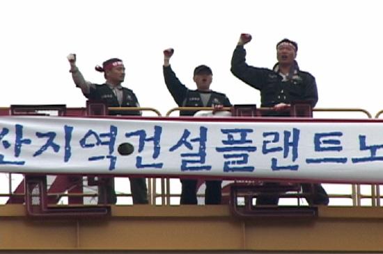 출처:민중언론 참세상
