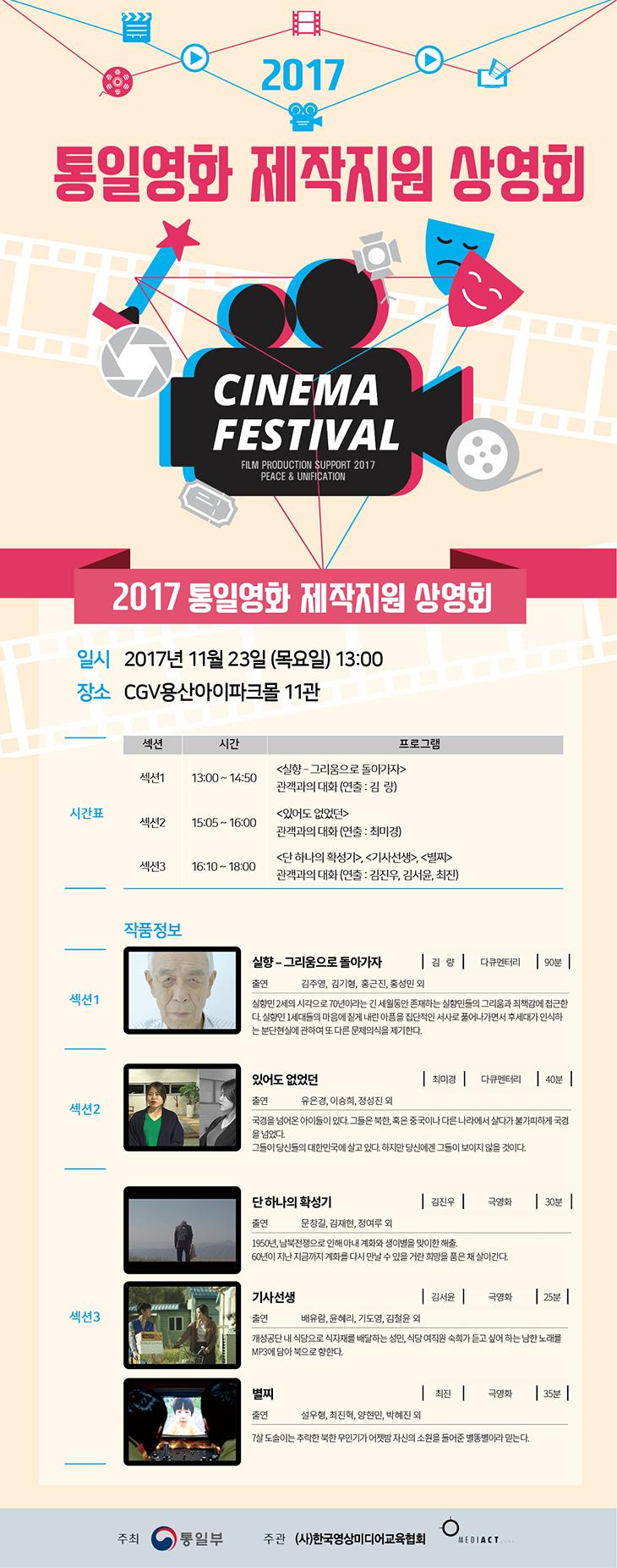 2017uni_webjabo6.png
